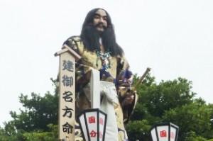 takeminakata_1