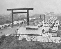 210px-Temporary_houses_in_Yasukuni_Shrine_after_Great_Kanto_earthquake%5B1%5D.jpg