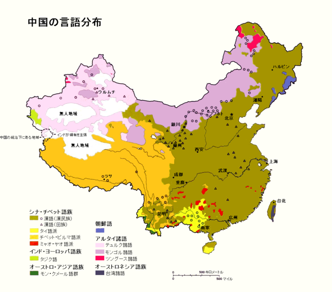 681px-China_ethnolinguistic_83.png