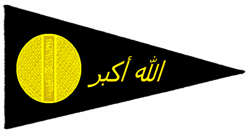 800px-Abbasid_flag.png
