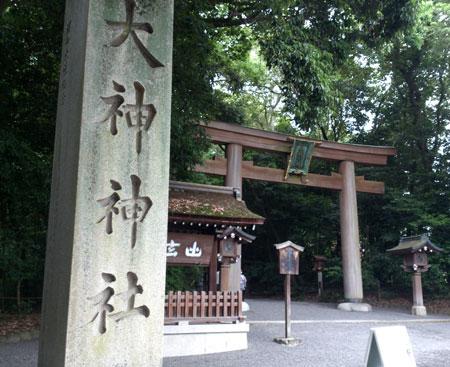 20120630-omiwa-ninotorii.jpg
