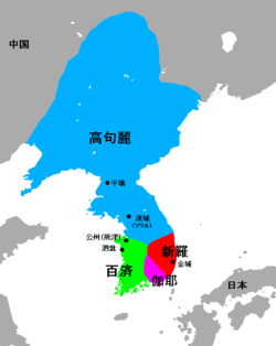 250px-Three_Kingdoms_of_Korea_Map.png